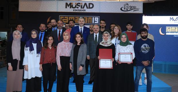 MÜSİAD Eskişehir'den iftar programı