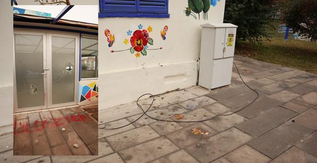 Gelecek Atölyesi vandalların saldırısına uğradı
