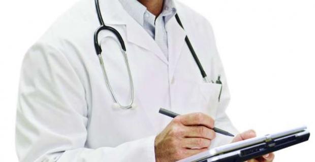 Sağlık Bakanlığına 32 bin personel alınıyor