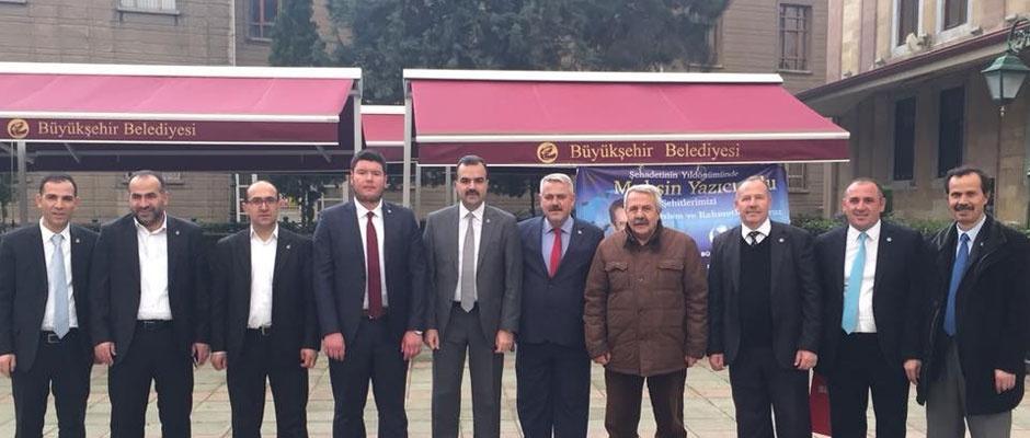 Muhsin Yazıcıoğlu Eskişehir'de dualarla anıldı